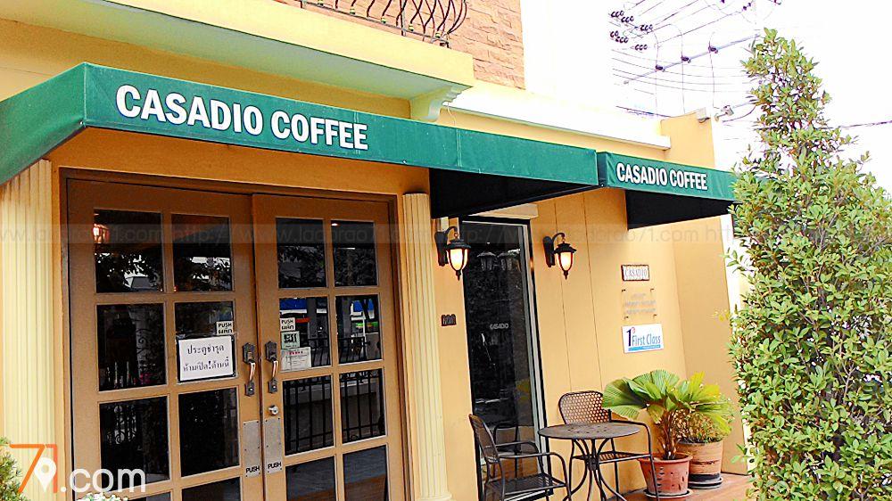 CASADIO COFFEE CAFE