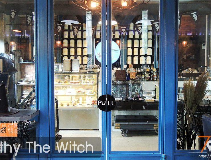 KAETHY THE WITCH (เคธี เดอะ วิธช์) ร้านชา-กาแฟของแม่มด