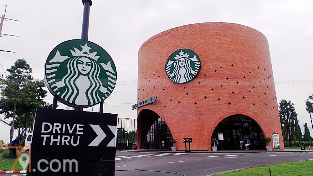 Starbucks สาขาวังน้อย สาขาที่ 200 ในเมืองไทย