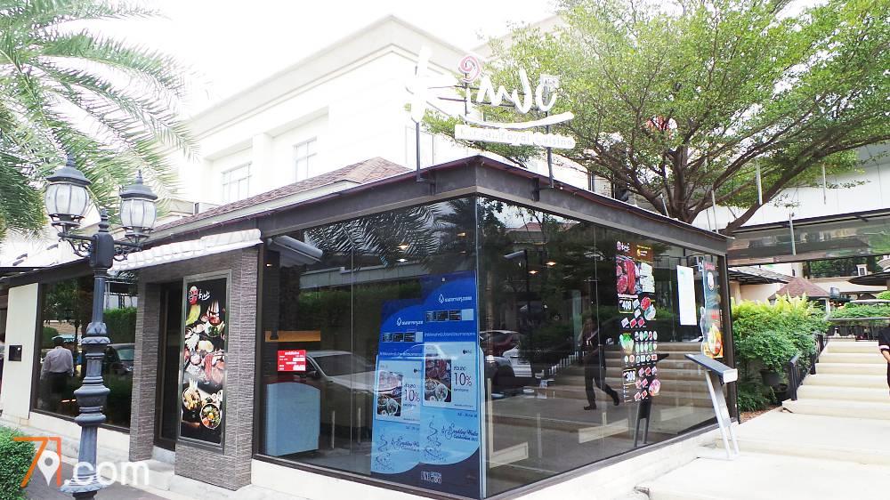 KimJu Korean Royal Cuisine