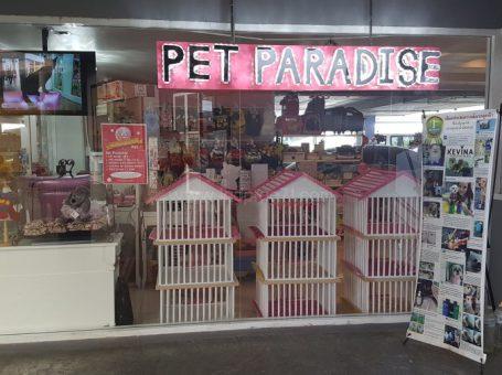ร้านสัตว์เลี้ยง Pet Paradises