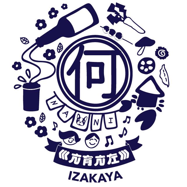 Nani Izakaya โชคชัย 4