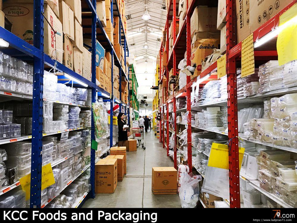 จำหน่ายอุปกรณ์เบเกอรี่ครบวงจร KCC Foods and Packaging