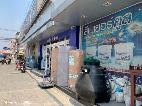 Homeplus Express ร้านขายอุปกรณ์ก่อสร้างครบวงจร ลาดพร้าว-วังหิน 32