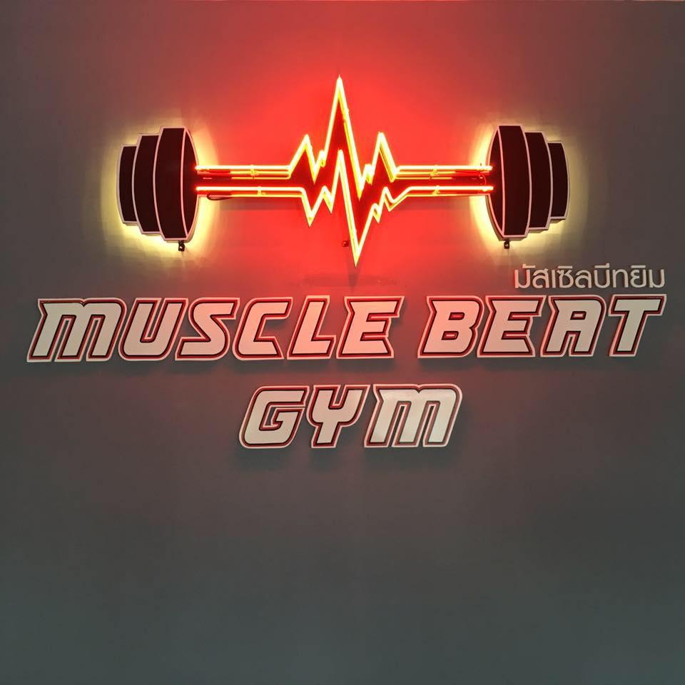 MUSCLE BEAT GYM ฟิตเนสในโชคชัย 4