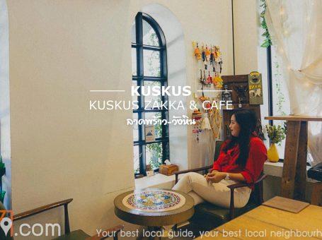 ร้านคาเฟ่ KUSKUS ZAKKA & CAFE คาเฟ่น่ารักอบอุ่นสไตล์ญี่ปุ่น